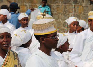 החוויה האתיופית - להכיר את התרבות והמורשת האתיופית